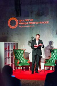 """WienTourismus wirbt mit """"Wiener Salon"""" in Moskau Bild"""