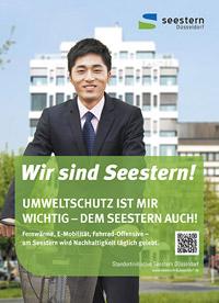"""Standortinitiative """"Wir sind Seestern!"""" in D�sseldorf gestartet Bild"""