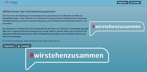 Der Austausch im Kreise der Tourismusbranche Hamburgs ist nicht für die allgemeine Öffentlichkeit gedacht. Aus diesem Grund ist eine Registrierung erforderlich, um daran teilzunehmen; Foto: Screenshot von forum.hamburg-tourismus.de